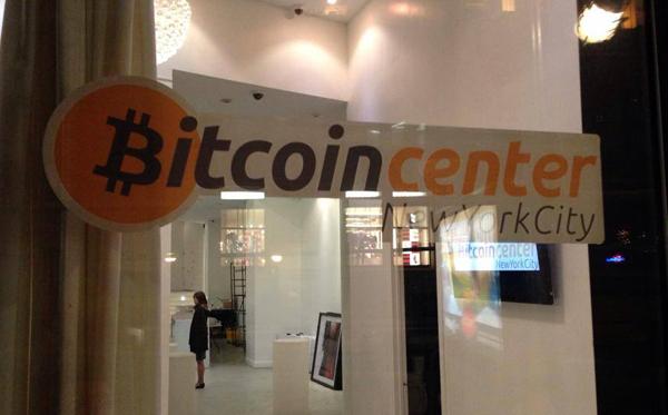 bitcoin_center