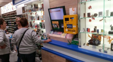 Bitcoin ATM Wien Hauptbahnhof
