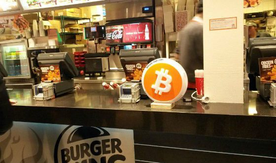 Bitcoin Russland Moskau