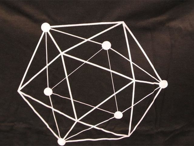 Blockchain IOTA