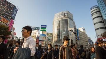 Bitcoin Japan (Bild aus Tokio)