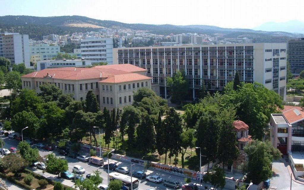 Griechenland Aristoteles Universität Thessaloniki