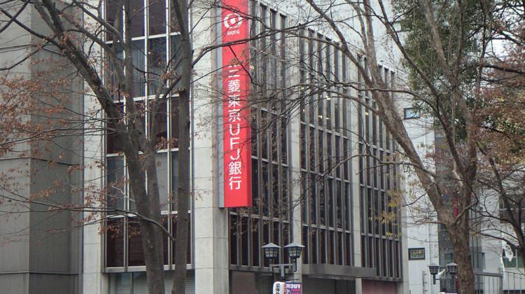 MUFG Bank Japan
