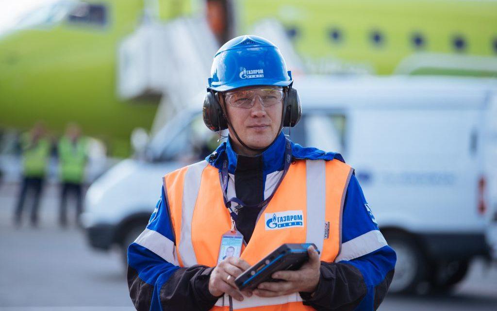 Gazprom Neft Smart Contracts
