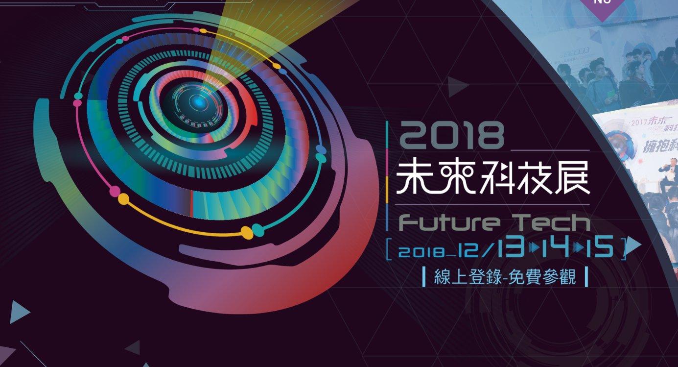 future tech expo 2018 innovationen aus ki und elektronik bitcoin news schweiz. Black Bedroom Furniture Sets. Home Design Ideas