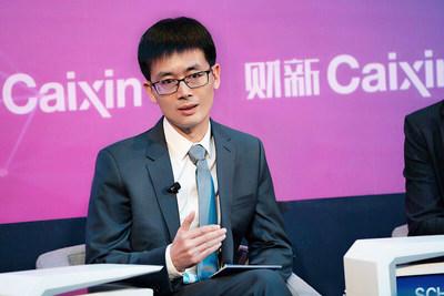 Chen Shengqiang, der CEO von JD Digits am WEF2019