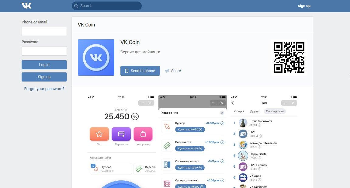 VKontakte: Russisches Facebook plant eine VK Coin - Bitcoin