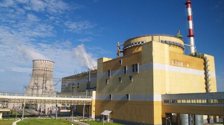 Kernkraftwerk Riwne