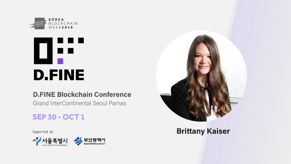 """Brittany Kaiser, Former Employee from UK's Cambridge Analytica (CA) to Visit Korea this Month """"Utilizing Big Data from Personal On and Offline Areas As Digital Assets"""""""