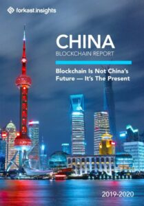China Blockhnain Report 2019 - 2020